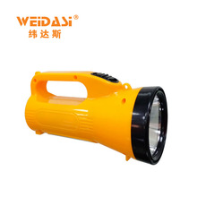 Handheld portable led rechargeable searchlight lighting with multi function