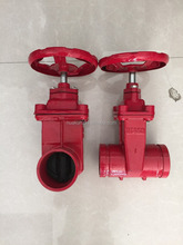 DN80 grooved gate valve, ductile iron material, Soft sealing