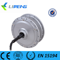 Ebike Motor 250W with CE for bicycle