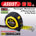 High quality 3m 5m 7.5m steel tape measure with rubber covered hot selling in Europe tape measure