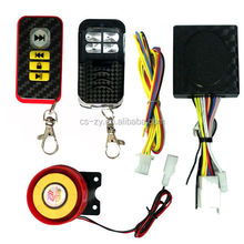 High Quality One Way DC 12V Motorcycle Alarm Spy