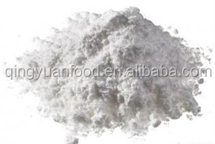 qingyuan-99%HPLC-L-Arabinose-Manufacturer-white crystalline powder-Inhibiting blood glucose
