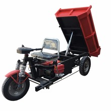 LC155 1000kg miniature tricycle for sale