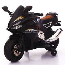 Alibaba hot sale cheap China kids three wheel motorcycle with English music