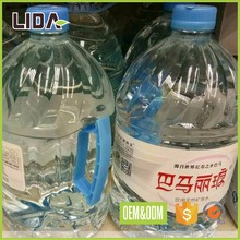 LD-AS-05 Custom printed plastic water bottle adhesive label sticker
