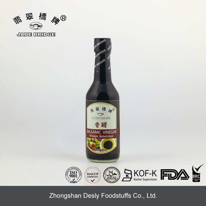 Classic Chinese Seasoning Black Rice Vinegar Dressing 200ml