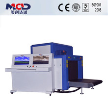 Big Tunnel large cargo x-ray scanner,airport X-ray baggage scanner MCD-8065