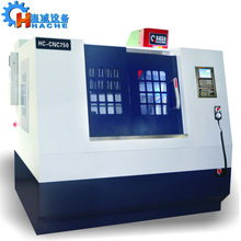 drilling and milling machine cnc machining center automatic drilling milling tapping machine die casting processing machine
