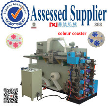 Automatic Colored Paper Cup Coaster Making Machine Price