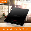 Ultra Slim 220V Portable Induction Cooker