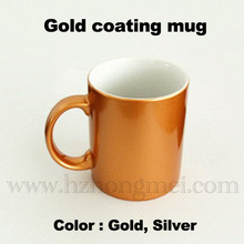 Gold coating mug