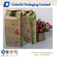 2016 resealable laminated coffee sachet packaging flat bottom side gusset heat sealed brown kraft paper coffee bags