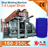 /product-gs/high-efficiency-three-layer-ddsj300x3-hdpe-blow-molding-machine-60174783356.html