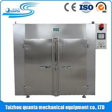 drying fruit oven/hot air dryer for fruit and vegetable/fish dryer