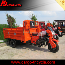 motorized gasoline 250cc cargo three wheel motorcycle car/tricycle for cargo
