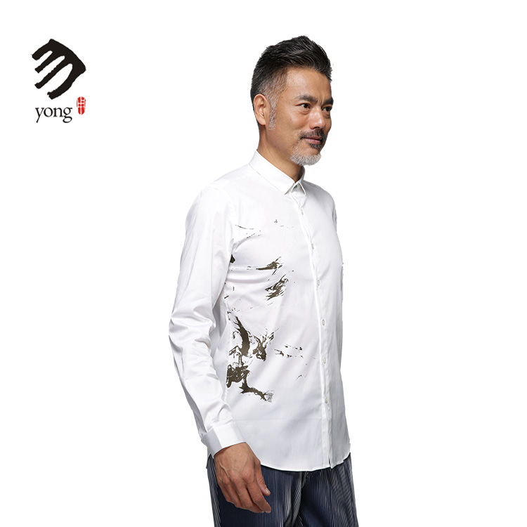 Modern Professional First Grade Soft Men Shirt With Chinese Style Collar