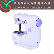 Jiayie JYSM-301 bag closer automatic manual household clothes mini sewing machine