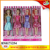 Function movable joint doll