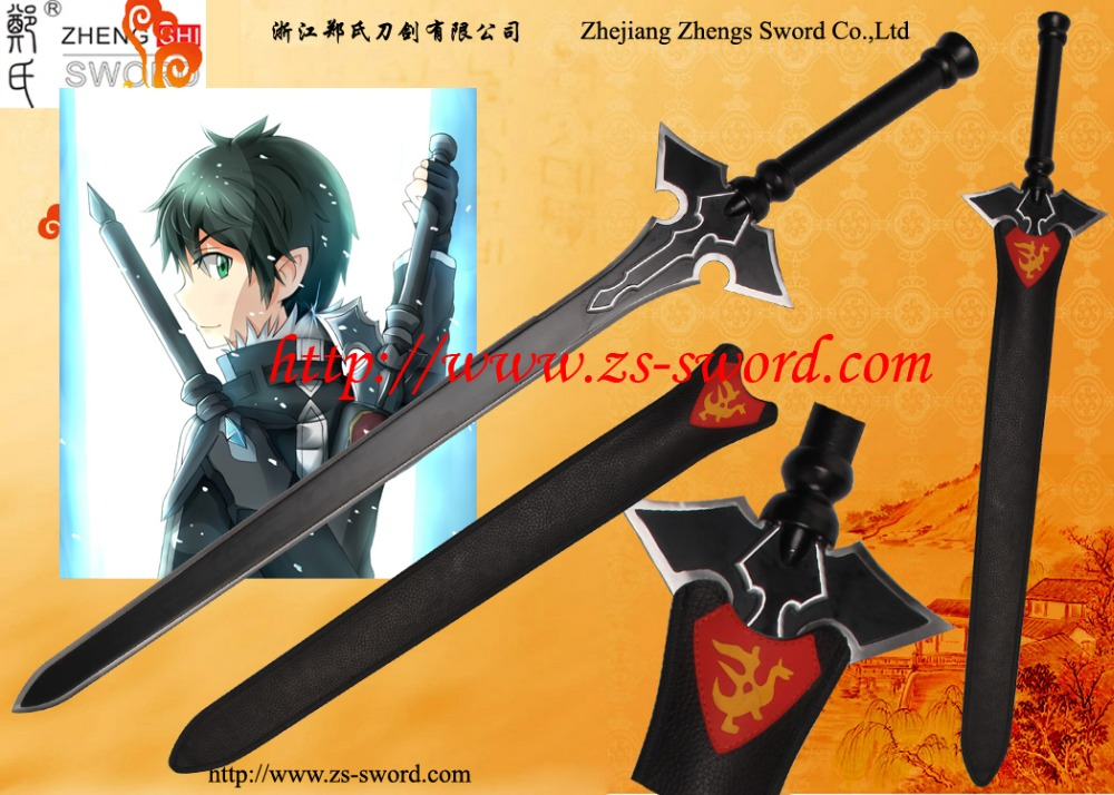 cartoon & anime sword Extra Edition SAO Kirigaya-Kazuto kirito cosplay Black sword Elucidator steel sword