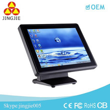 Payment Easy POS Terminal touch screen JJ-3500