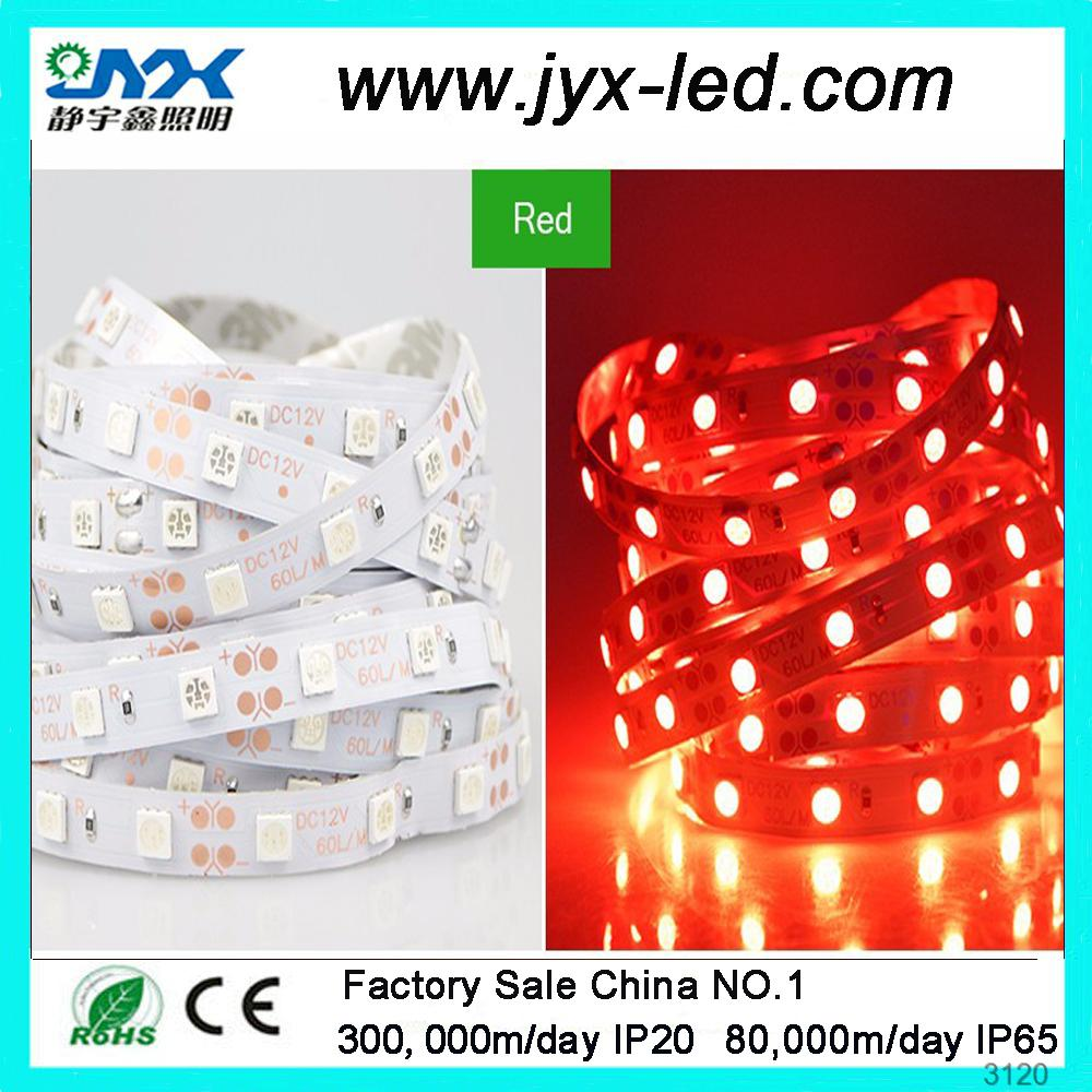 5050 12v magic color changing led strip 60LED/M 5 Meter magic dream color LED flexible strip lighting