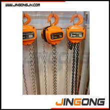 HSZ-C manual chain hoist for lifting material