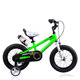 factory price children cool bikes kids favorite bicycle MINI BMX bike with bottle