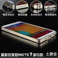 for Note3 No Screw Metal button Ultra thin Aluminum Metal Bumper case for Samsung Galaxy Note 3 n9000 cover Frame