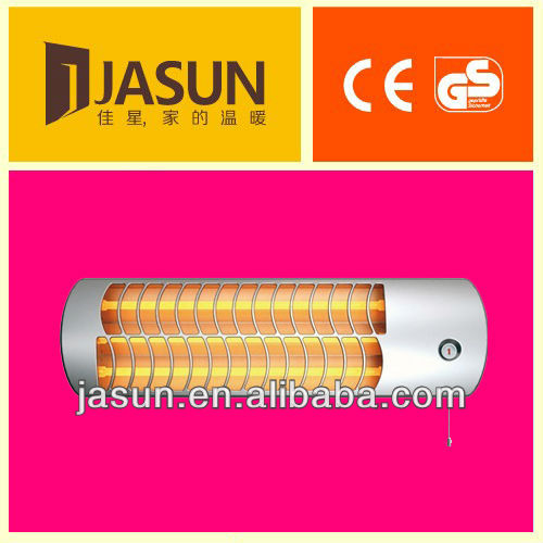 1500W Baby use IP24 electric wall quartz heater