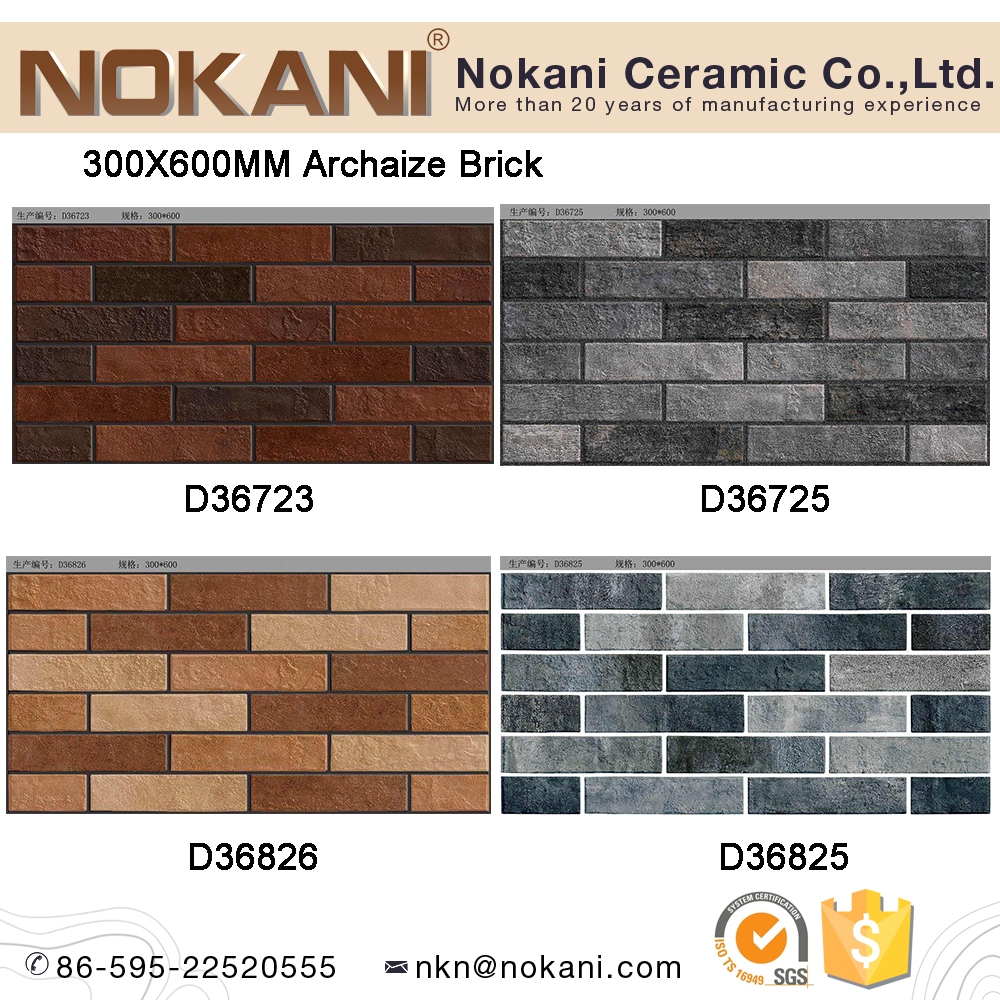 "12""X24"" Archaize brick outdoor decorative outside bricks for wall"