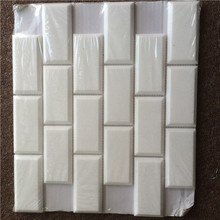 Most Popular Products 2''x4''Crystal White Marble Mosaic Subway Tile From China
