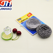 daily need product household consumables stainless steel scourer