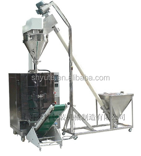 milk powder packing machine ( coffee powder packing machine, powder filling machine )