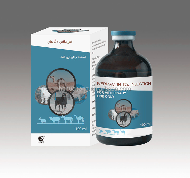 Anthelmintic Veterinary Ivermectin 1% Injection for Dog/Cattle/Sheep