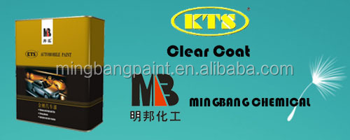 High quality and good coverage 1K pearl auto paint for car body repair