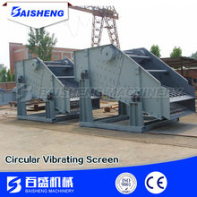 grizzly vibrating shaker screen for gravel and rock