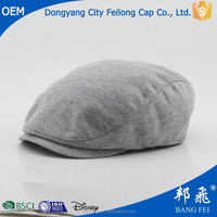 Hot Selling Retail Blank Baby Beret Cap With Elastic Band