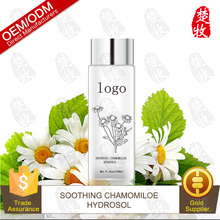 Pure Natural and Organic Soothing,Hydrating Chamomile Hydrosol 120ML OEM/ODM Professional Supplier