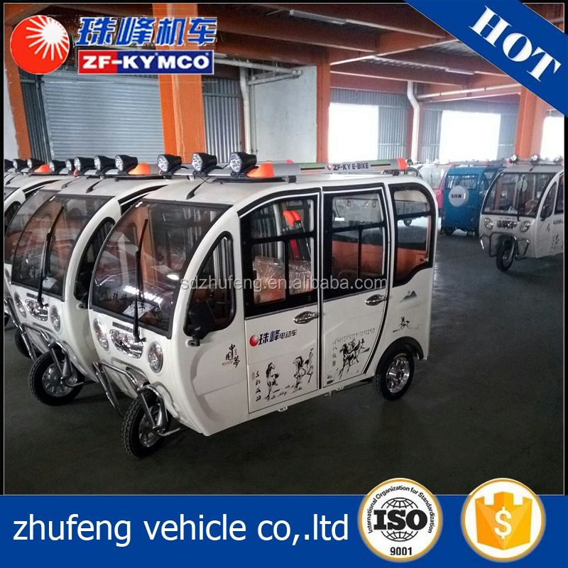 Low cost shenzhen electric battery operated three wheel vehicle