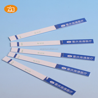 Medical Laboratory Equipment / IVD Test Made in China / Porphyrin Test Strip