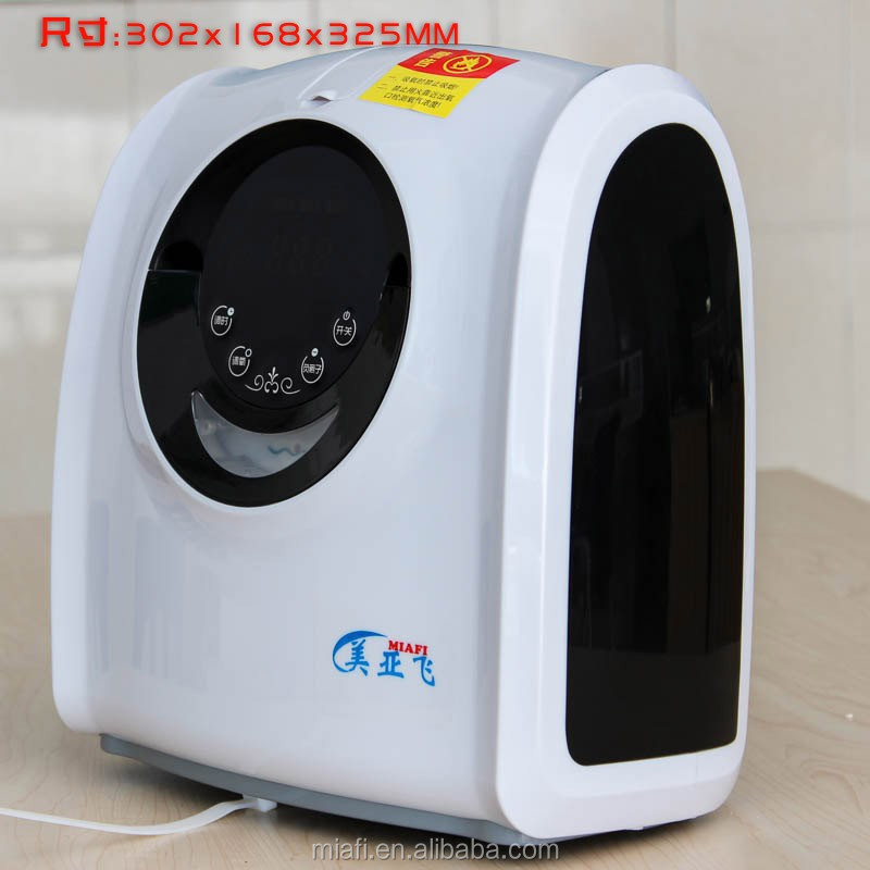MAF high-end small portable electric min oxygen generator/oxygen concentrator/oxygen machine