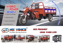 diesel heavy loading larger torque and power cargo three wheels motorcycle