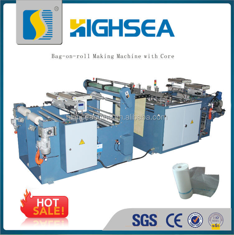 HSLJ-450X2 fully automatic used plastic shopping bag making machine