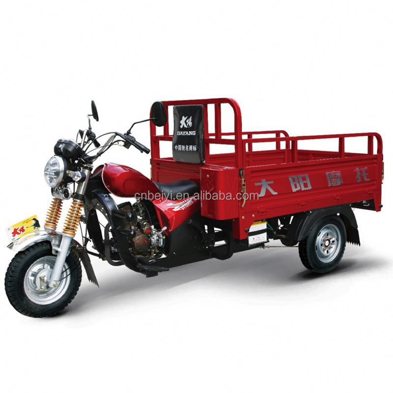 2015 new product 150cc motorized trike 150cc 200cc For cargo use with 4 stroke engine