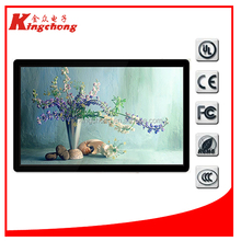 China 24inch digital signage display/ LCD media advertising players