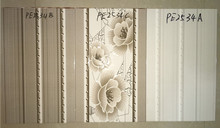 ceramic wall tile design home depot picture