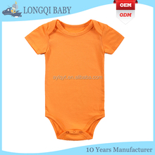 bamboo baby short sleeve romper, baby onesie, infant short sleeve bodysuit