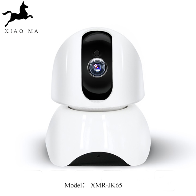 2 Years quality Warranty cctv wifi p2p ip camera plug and play wireless wired ip camera XMR-JK65