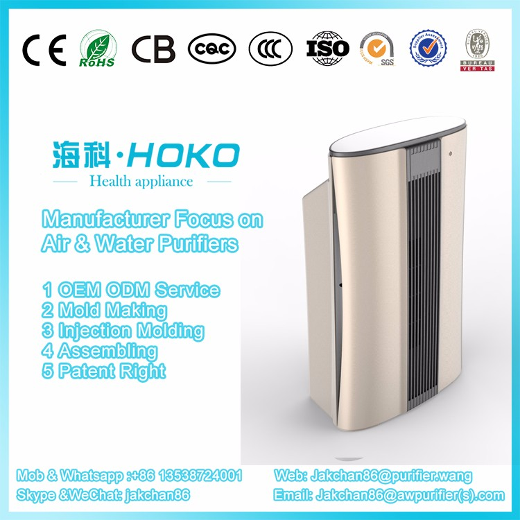 Wide application field air cleaning machine with HEPA filter Environmental protection air purifier