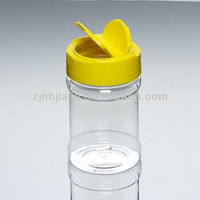 Round Plastic Shaker Bottle With Mixer